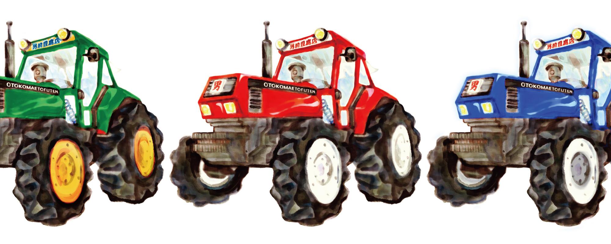 男の赤いトラクター
