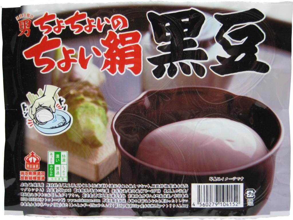 ちょちょいのちょい絹黒豆