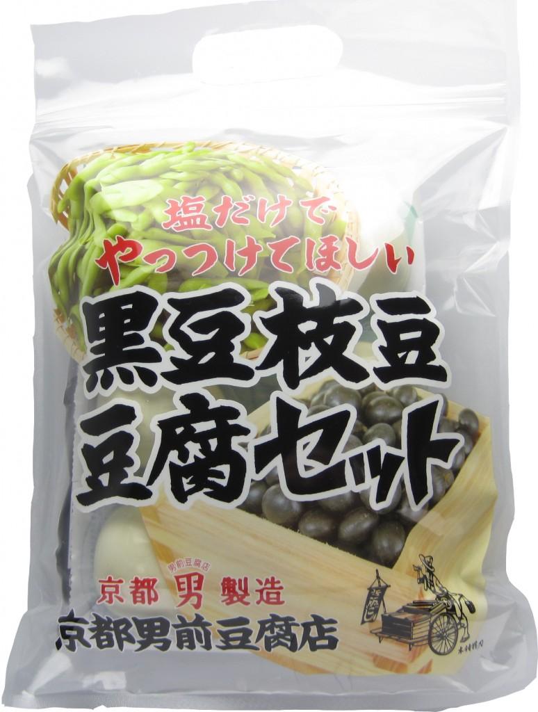 黒豆枝豆セット