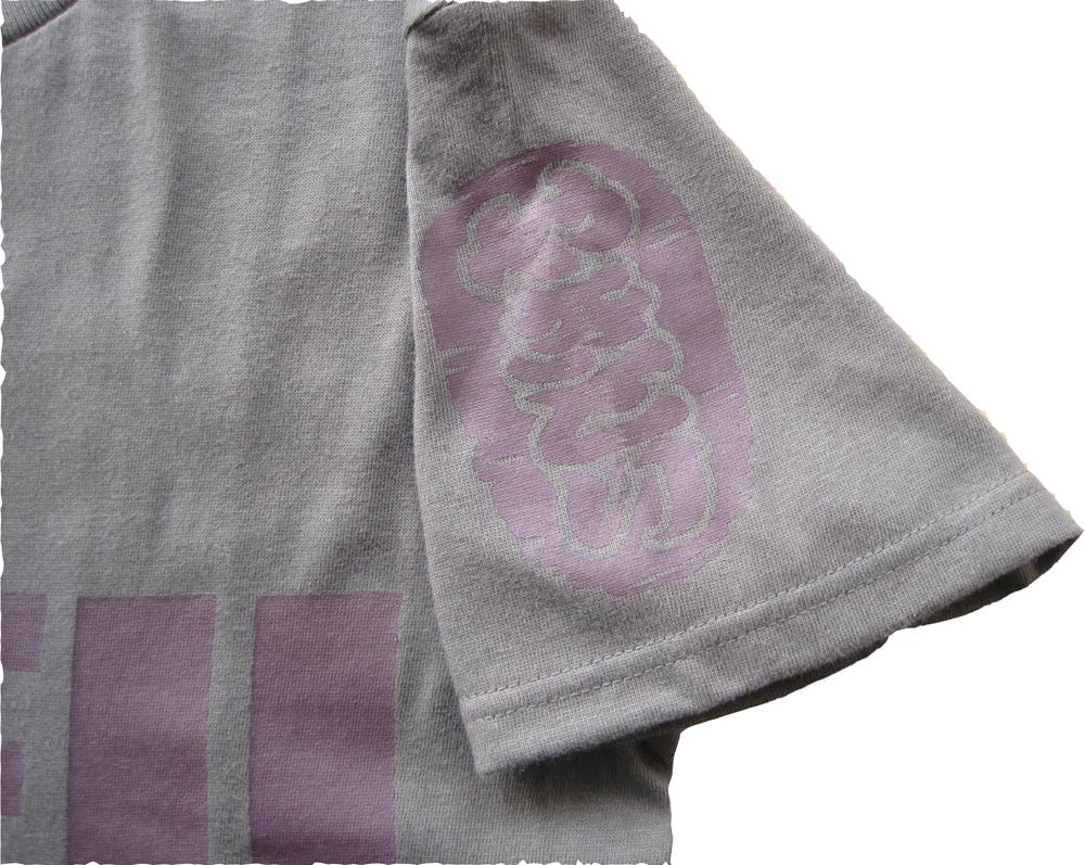 袖のコピー