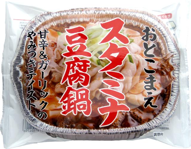 スタミナ豆腐鍋