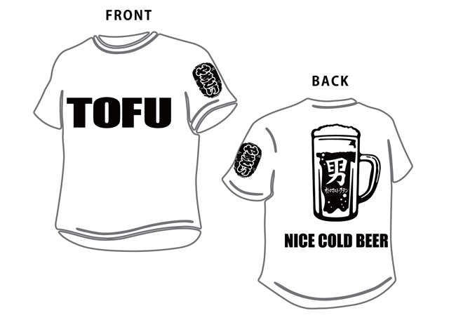 TOFU-TEE_ill