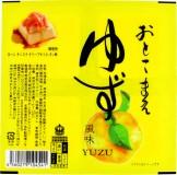ゆず風味豆腐640