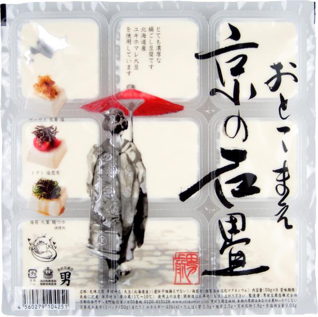 京の石畳640