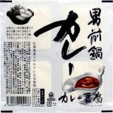 カレー豆腐(HP用)