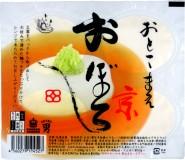 京おぼろ(秋冬)640