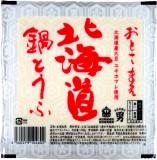 北海道鍋とうふ640