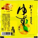 ゆず風味豆腐(HP用)