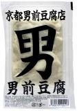 男前豆腐450g10年春夏640