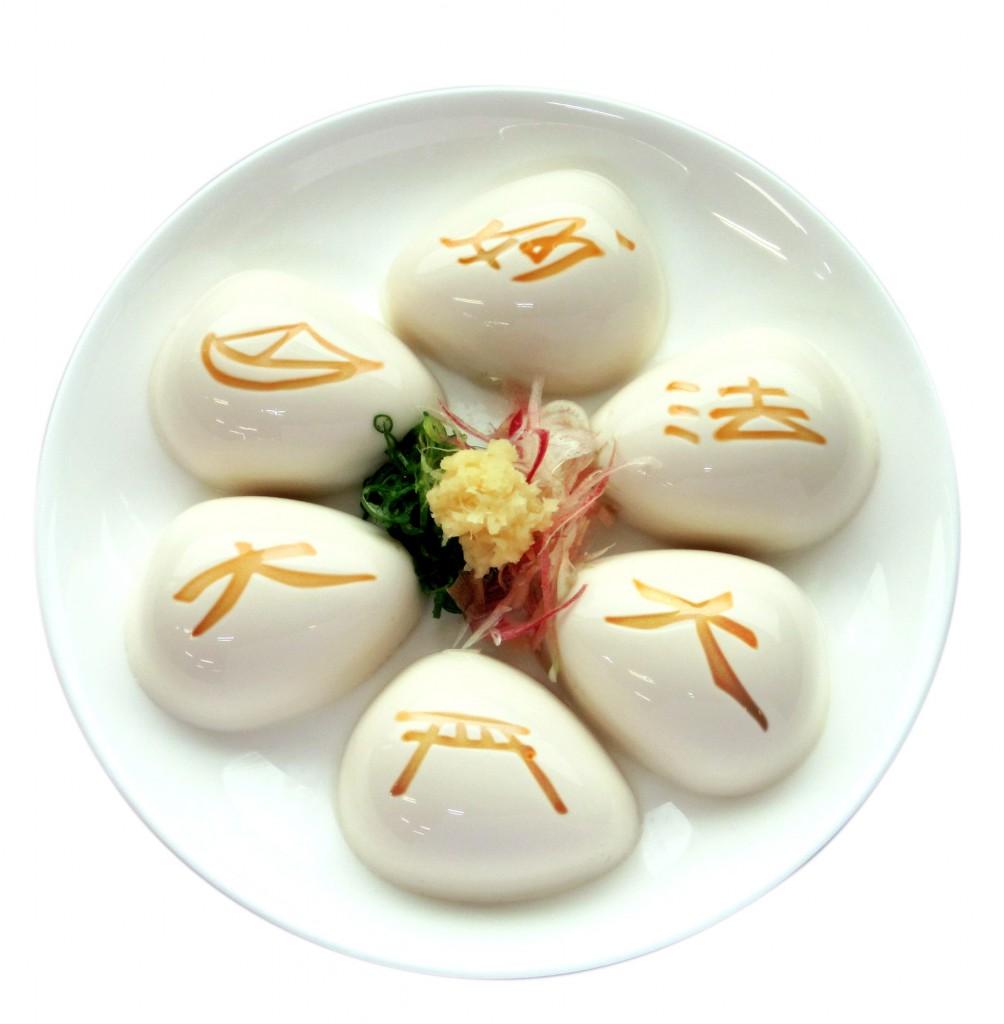 文字のみ醤油(皿有り)