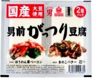 男前がっつり豆腐640