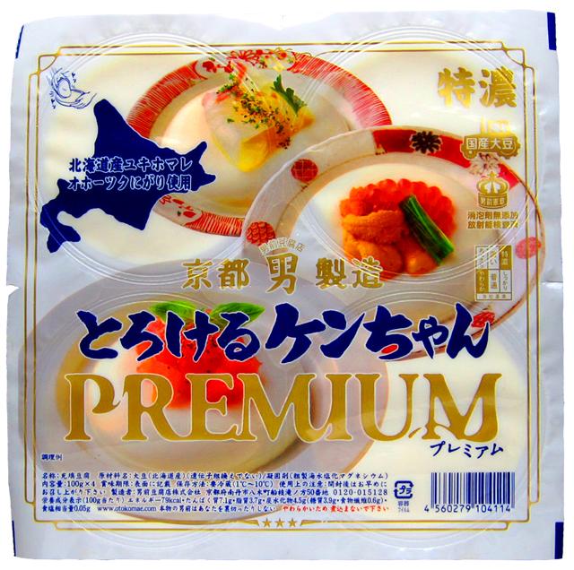 とろけるケンちゃんプレミアム(北海道青)640
