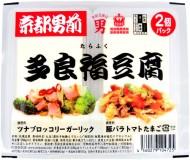 多良福豆腐(候補)640