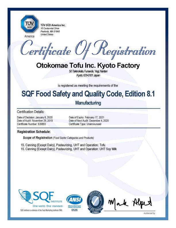 2020-0120 Otokomae Tofu Inc (002)