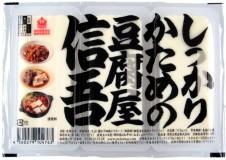 しっかりかための豆腐屋信吾640のコピー